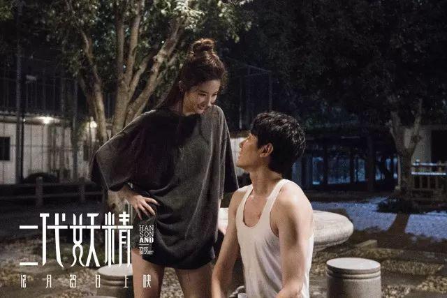 性sheng活影片裸体zuoai_善良也是二代妖精所追求的美好境界,影片虽然嬉笑怒骂,自嘲自黑,无所