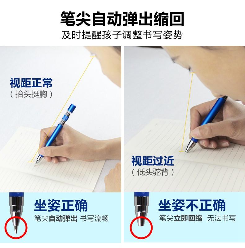 正姿护眼笔的原理视频_护眼手机壁纸
