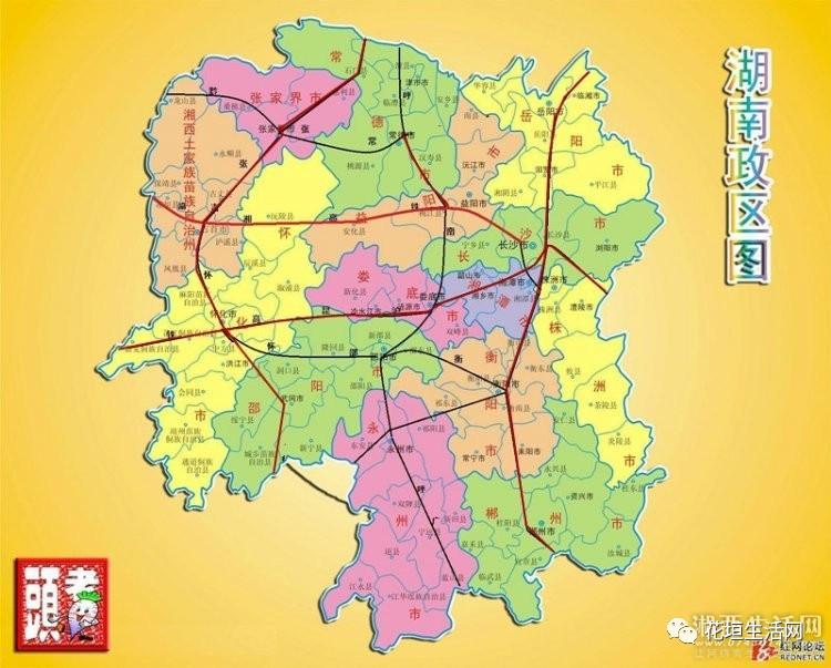 湖南铁路规划_湘西自治州州府吉首这样规划设计建设将是中西部铁路网络最科学发展观