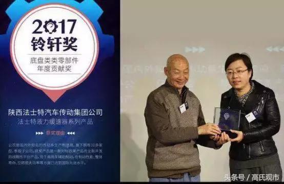 第二届铃轩奖评选揭晓,多家汽车零部件企业斩获殊荣