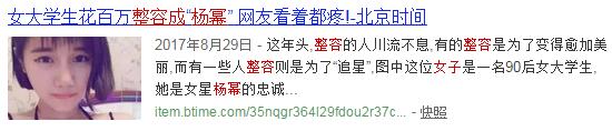 朱茵、刘涛、唐嫣.....这个妹子化妆堪比整容!整个微博都炸了!