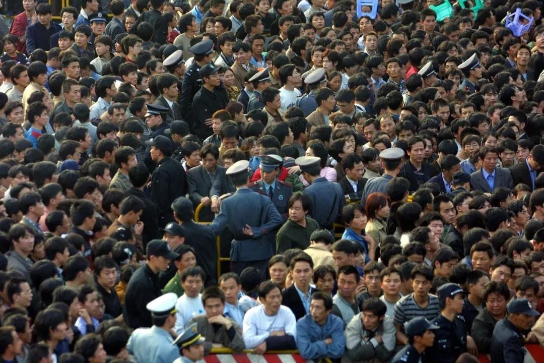 13亿人口什么概念_Python分析我国还存在哪些人口危机