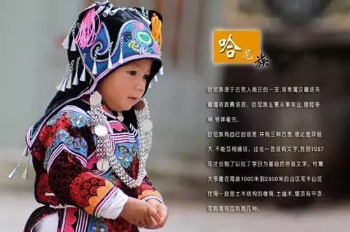 国内游 云南    傣族女子喜将长发挽髻,在发髻上斜插梳,簪或鲜花作图片