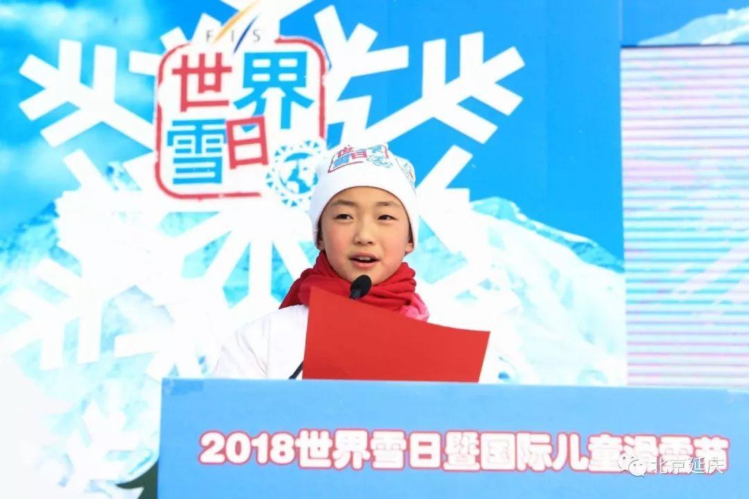 手持世界雪日logo旗 中国滑雪协会旗 北京2022年冬奥会,冬残奥会会徽图片
