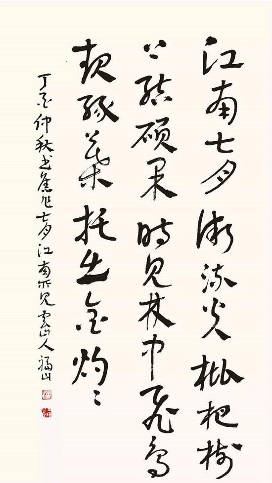 """""""文心墨韵""""徐福山诗词书法作品展即将在东营开幕"""