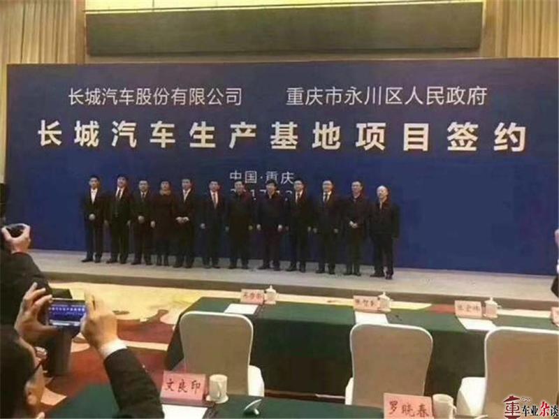 2018年长城汽车推多款新车,持续提升品质 - 周磊 - 周磊