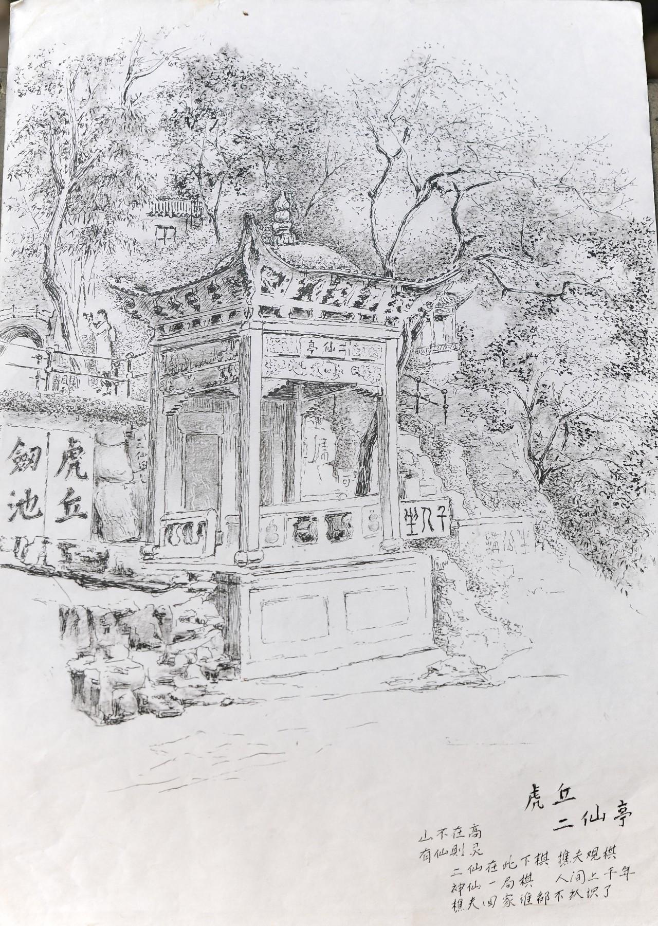 一套手绘版苏州园林刷屏,八旬老人竟有这般手艺!