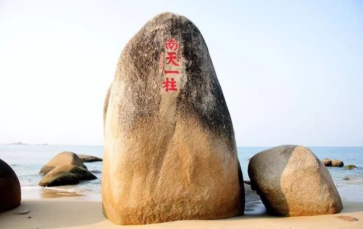 『那片星空那片海』 三亚蜈支洲岛,南山,天涯海角五日游,一整天自由活