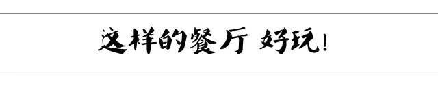 艺源动画浙江慈溪全息餐厅项目工程完工交付使用|企业新闻-徐州艺源动画制作有限公司
