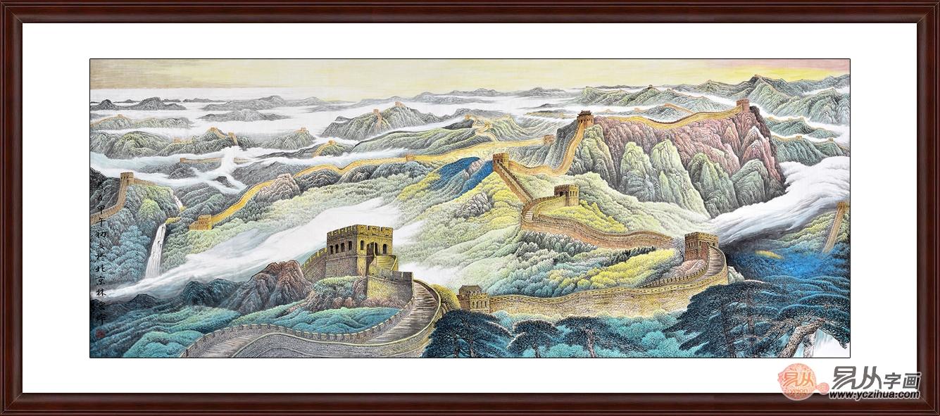 李林 宏大 尺寸横幅 山水 画作品中国魂 万里长城