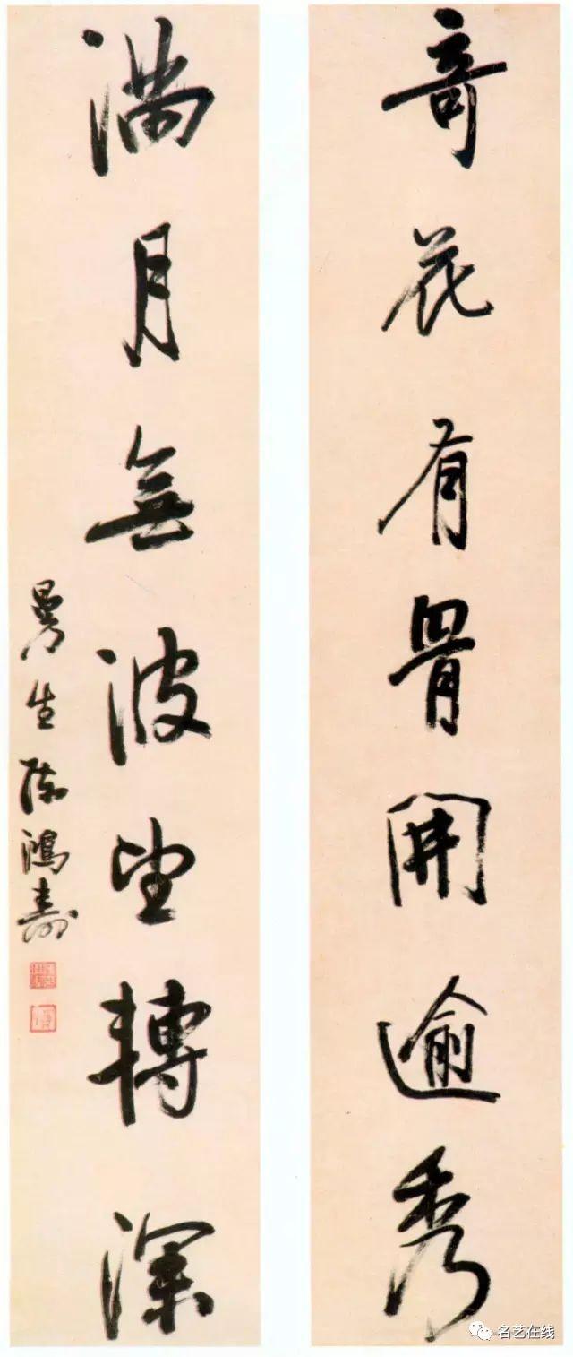 西泠八家书法对联作品欣赏图片