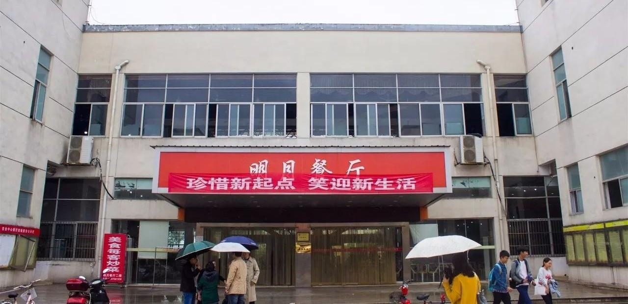 江西工程学院