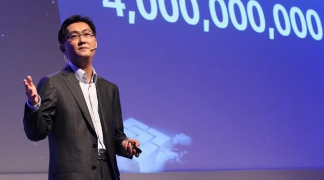 马化腾评虚拟货币:消耗大量能源计算算背书吗