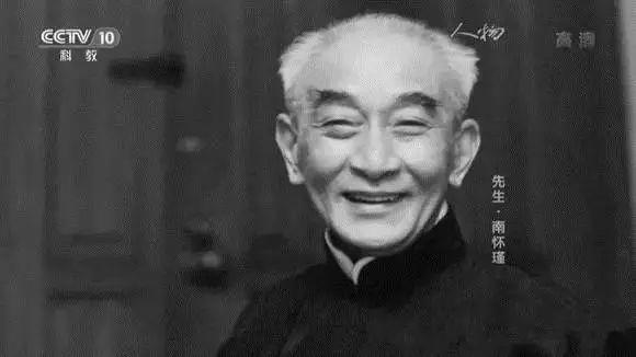 南怀瑾老师:被人原谅的是末等人,原谅别人的是一等人 - 清 雅 - 清     雅博客