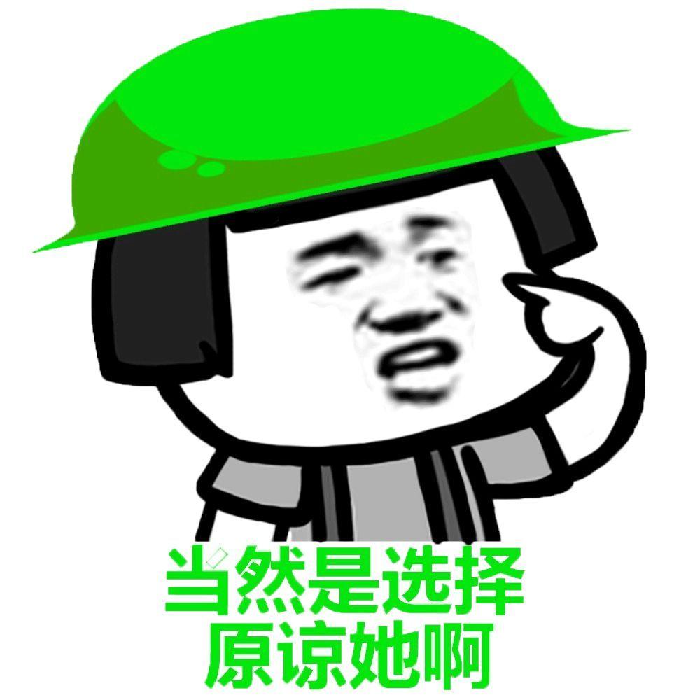 搞怪小绿蛙QQ表情下载 小绿蛙QQ表情包 免费版 下载-脚本之家