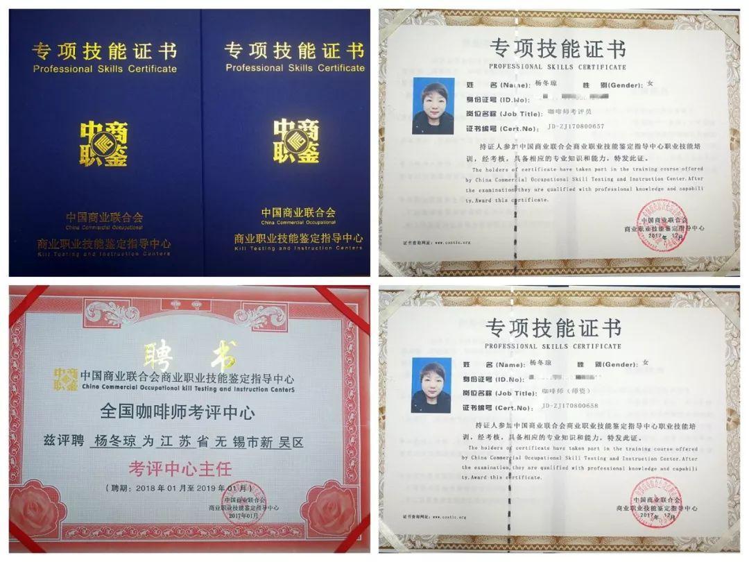 招标师职业水平证书