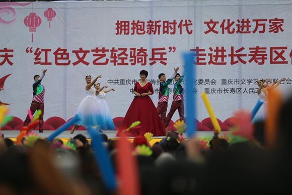 歌舞《共圆中国梦》.重庆市委宣传部供图