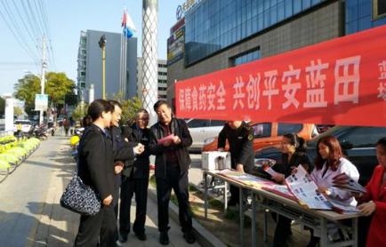 蓝田县市场监管局提前着手整治节前市场秩序