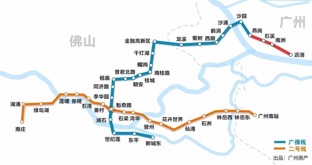 牛!1条地铁通3城 东莞,惠州拟对接21号线