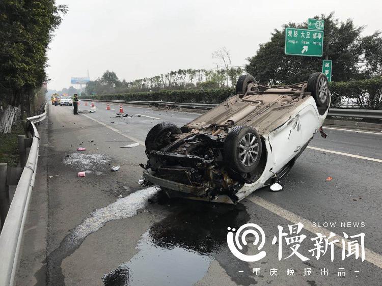 女司机误将油门当刹车,高速路上腾空翻滚…… - 咱当兵的人 - 朋友多了路好走,有缘是朋友。