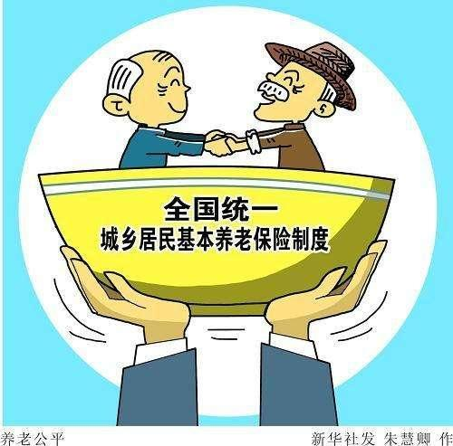 养老保险能开多少钱_农村六十岁老人每月能领多少养老金?没有买养老保险的老人怎么办