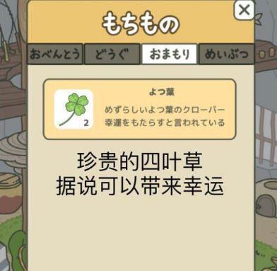 旅行青蛙汉化没有攻略攻略回家翻译山东春节出行青蛙图片
