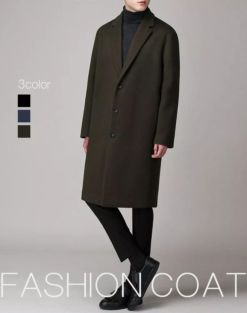 明显就是爸爸的军大衣, 不是我的!