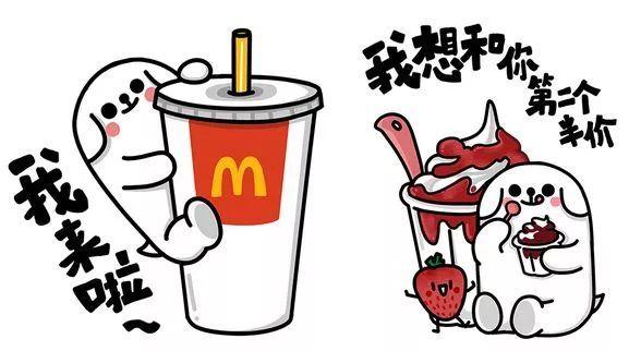 麦当劳气泡狗表情,他们还推出了气泡狗汉堡.图片