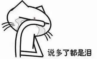 心在滴血啊!天津人平均月薪6978元,我们一直在拖后腿.