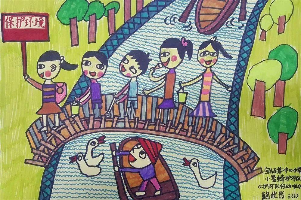 7,《护河队行动啦》 上海市宝山区第二中心小学 小蜜蜂护河队 鲍欣然图片