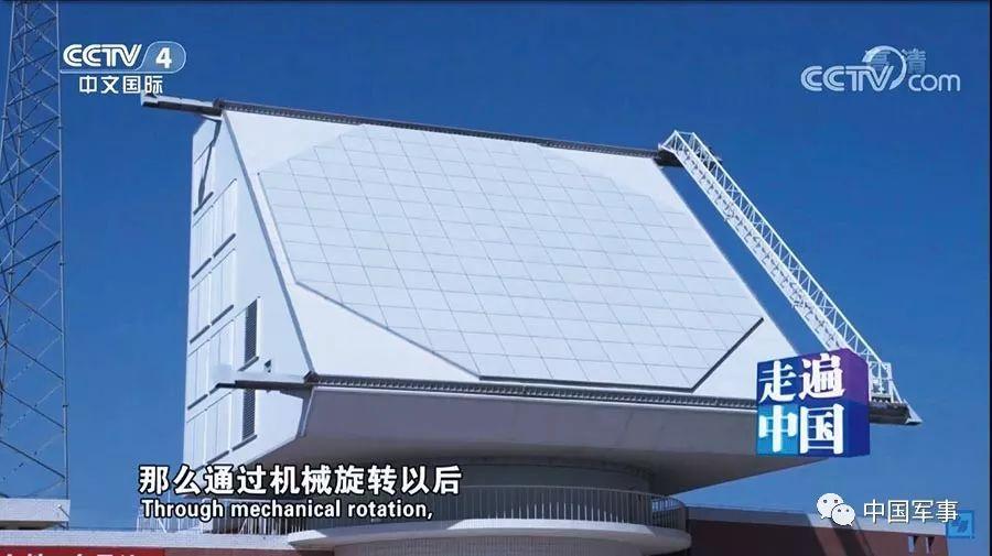 中国西北反导雷达基地首次曝光_港媒:回应印试射洲际导弹
