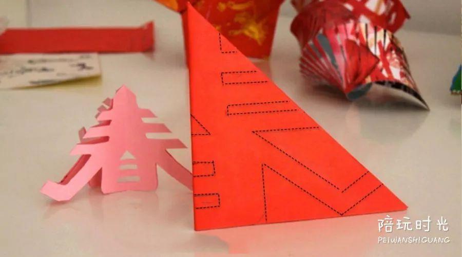 准备一张正方形纸,对折成三角形. @crazymommy