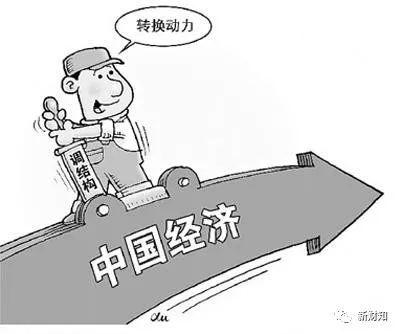 【早參】馬雲竟讓台灣人民用上支付寶華大基因吹牛逼能造出人?
