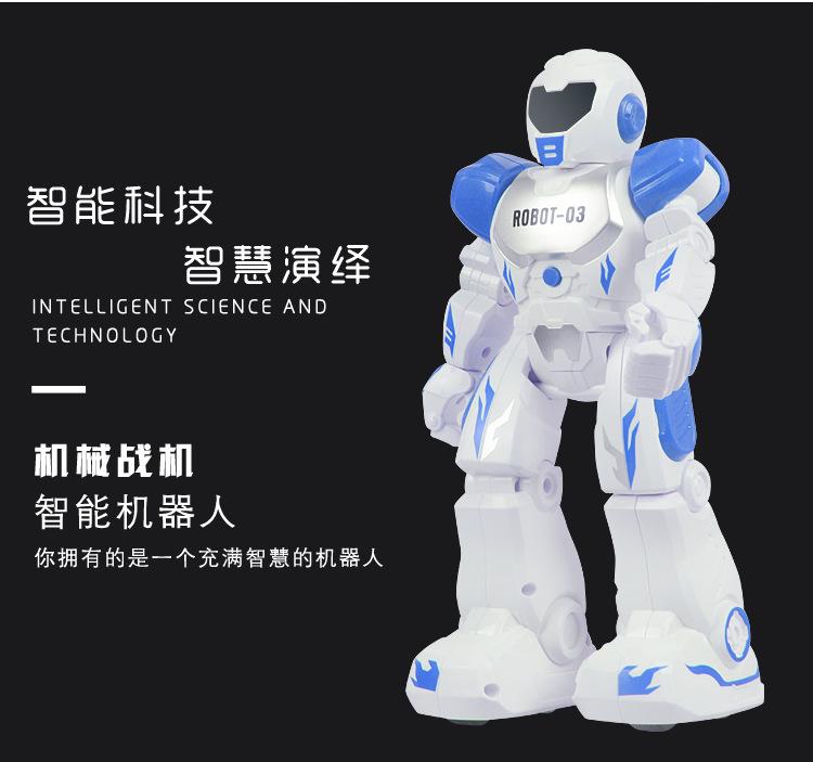 机械战机3号智能炫酷多功能遥控机器人玩通智慧