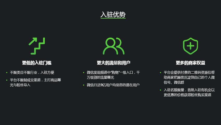 京东微店招商入�_微选平台入驻准确网址,骗子死全家。