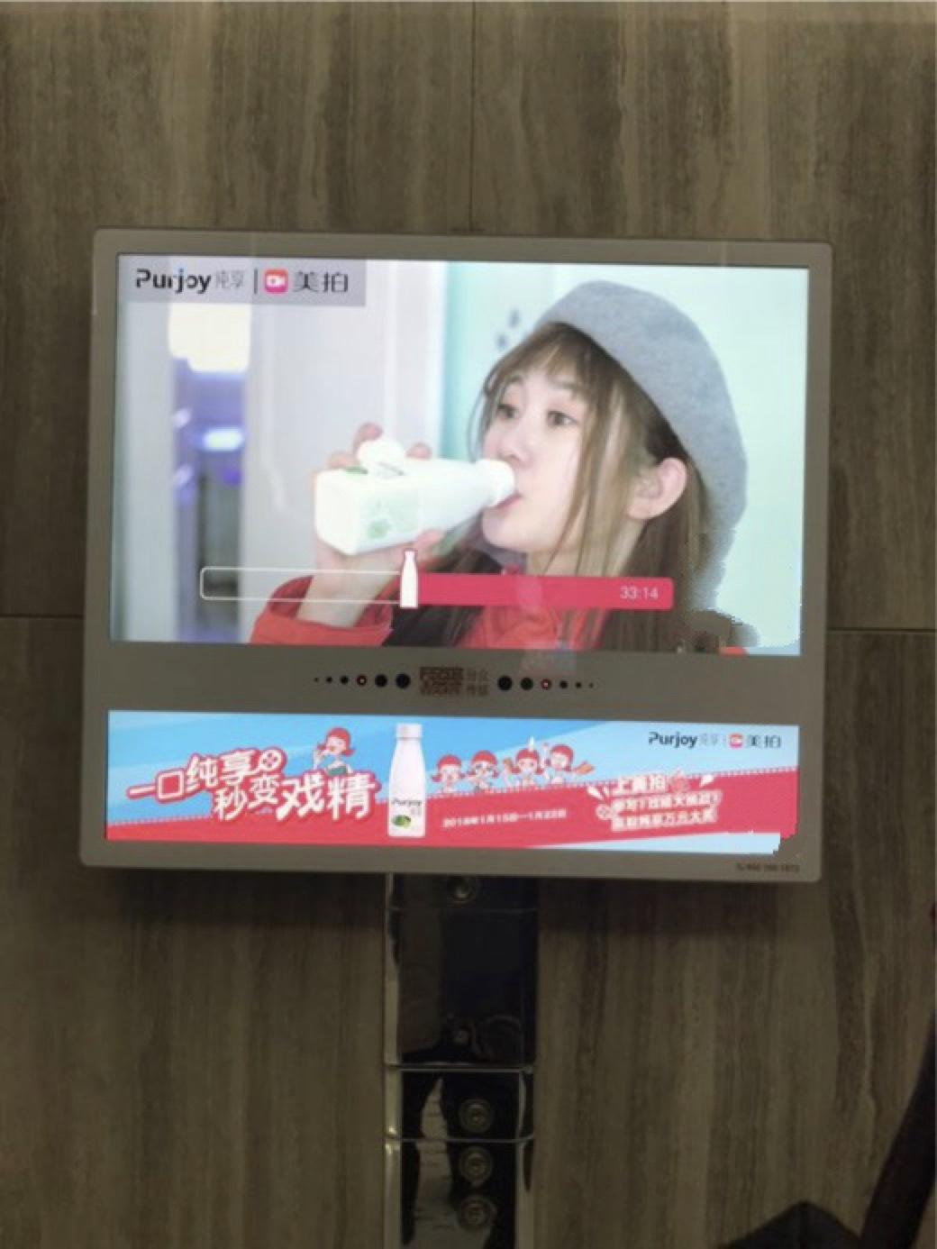 纯享酸奶主动拥抱新消费群,联合电商短视频齐发力