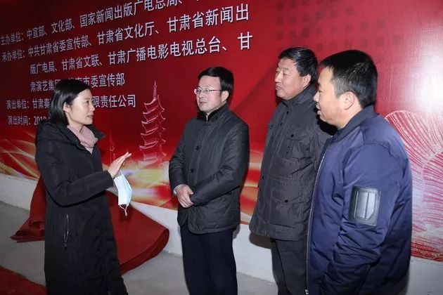 """关注  2018我的中国梦——文化进万家陇原""""红色文艺轻"""