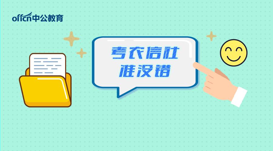 1:小王同学坐标江苏图片