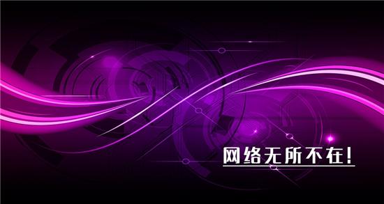 """重庆秀森文化传媒有限公司承继""""秀森兄弟计划"""""""