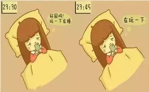 干扰人体生物钟…… 1,如果一定要躺着玩手机,那么就仰卧着,这样对图片