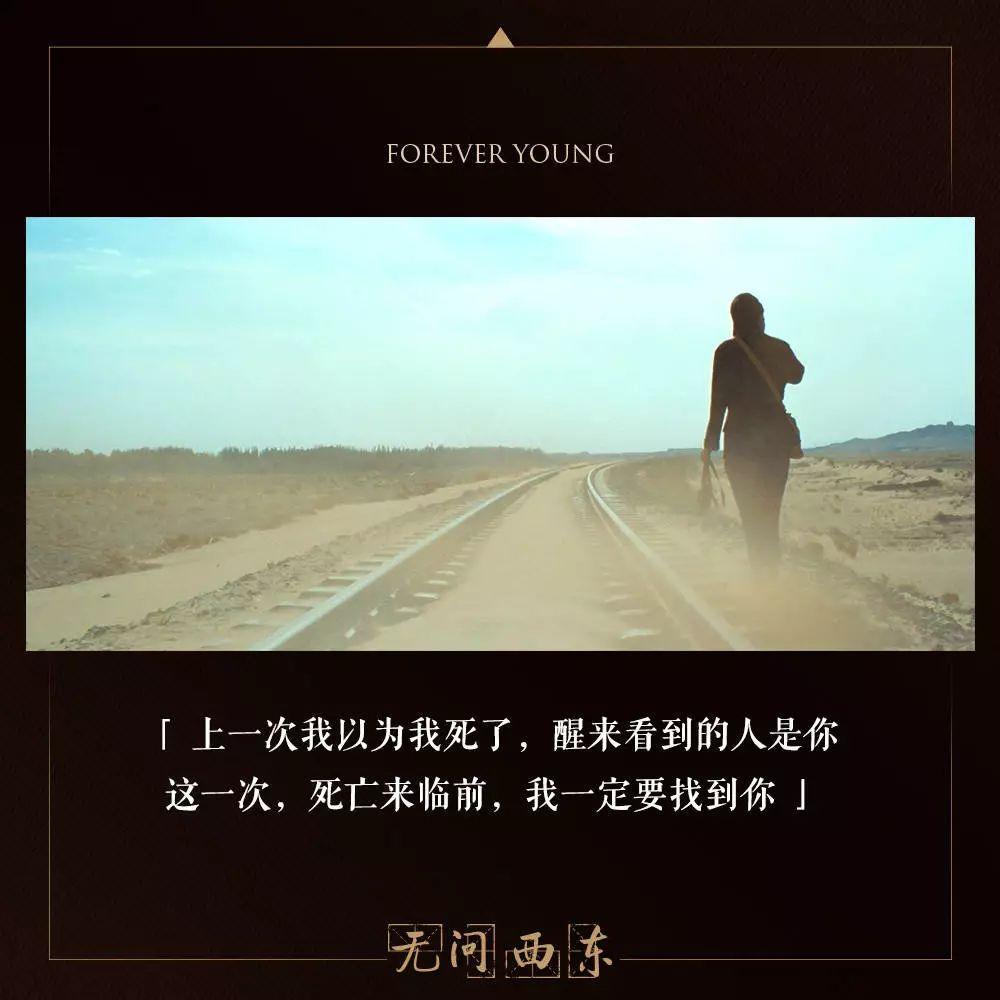 转弯 (原唱: 吴奇隆)_湜非_在线试听_QQ音乐_听我想听的歌