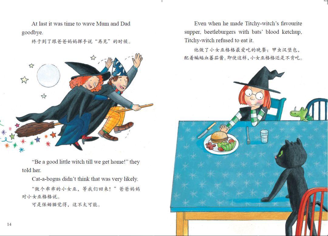今日 每册7元拿下出版13年依然雄霸各国童书榜单,双语版的 小女巫格格