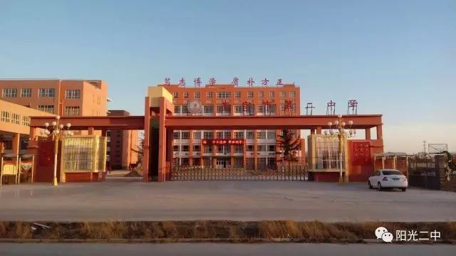 创新学校管理模式 校园面貌焕然一新 发展中的南宫市第二中学