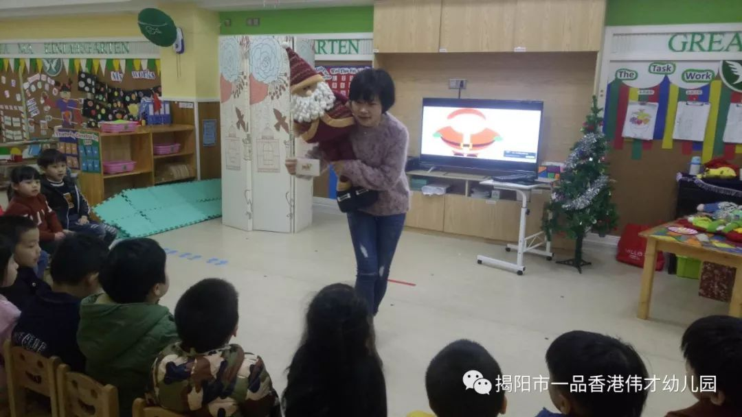 揭阳市一品伟幼儿园二大读写教程汇答案版故事助教册第二新视野第家长学英语图片