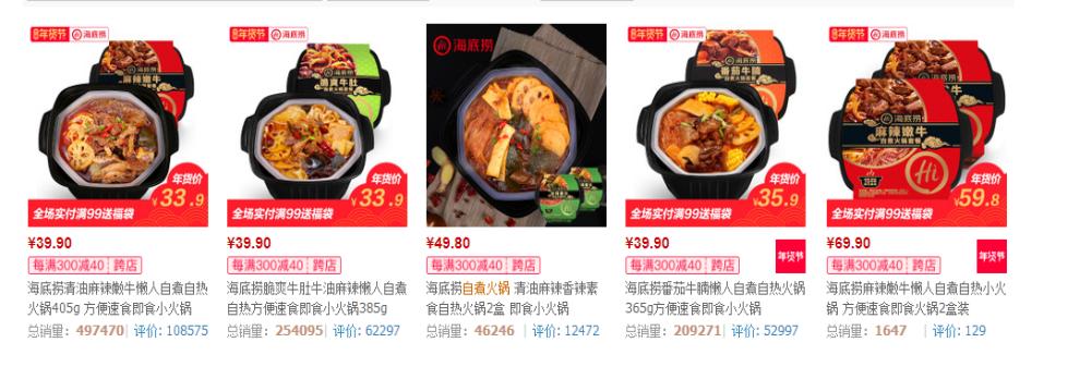 产品提价只是预热,自热火锅才是统一(00220)的
