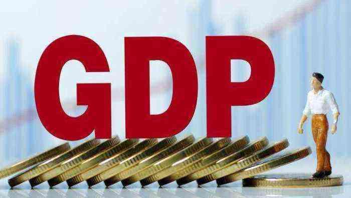 为什么gdp不准确衡量经济笩_上半年地方GDP总量再超全国2.7万亿 差额逐年扩大