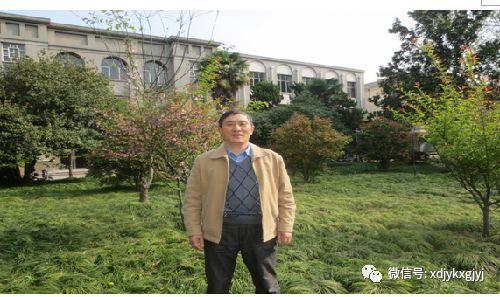 薛晓阳 :教师教育的理想:技术标准亦或道德信仰