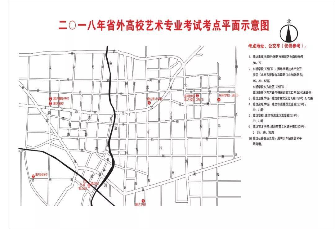 2020山东省考公告已出!山东省考报名时间是什么... _广东中公教育