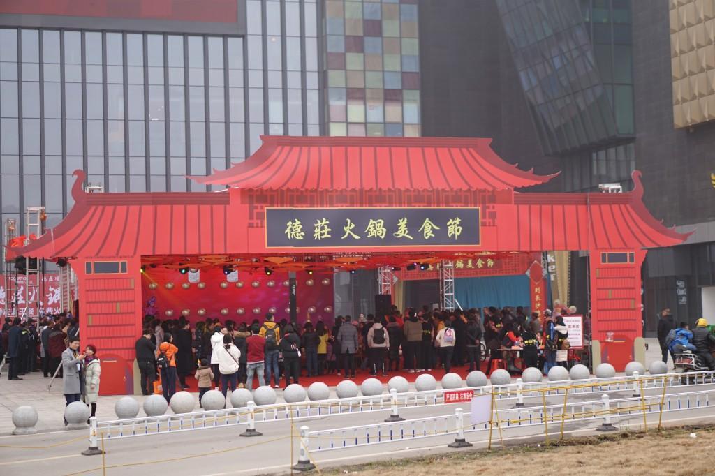 长沙火锅美食节,震撼火锅首次超大v火锅万州名店德庄美食图片