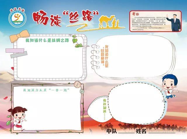 ppt 背景 背景图片 边框 模板 设计 素材 相框 640_475